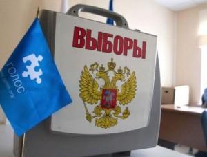 ЦИК огласила избирательные фонды кандидатов в президенты РФ     - «Политика Крыма»