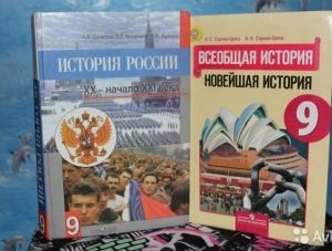 Учебник по истории отправят на экспертизу из-за Крыма  - «Политика»