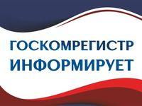 Госпошлину за перерегистрацию прав на недвижимость крымчанам не нужно оплачивать до 2019 года — Александр Спиридонов - «Госкомрегистр»