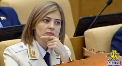 Поклонская пришла на заседание Госдумы в парадном кителе прокурора в честь праздника - «Политика Крыма»