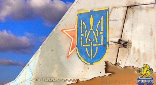 Украина сможет сдать свою военную технику на металлолом – сенатор от Крыма - «Политика Крыма»