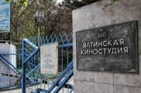 Музыкальный театр Крыма открывает новый год тремя премьерами - «Культура»
