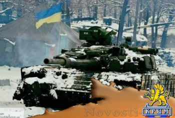 В«Новогоднее перемириеВ»: в Киеве готовы окончательно похоронить В«МинскВ» - «Происшедствия Крыма»