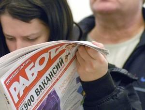 В Крыму снизился уровень безработицы до 0,5 процентов - Общество -  - «Новости Крыма»