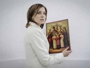 Ливадийский дворец получил в подарок от Поклонской портрет царской семьи - Общество -  - «Новости Крыма»