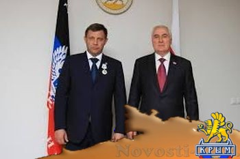 ДНР и Южная Осетия будут сотрудничать в банковской и военной сферах - «Экономика Крыма»
