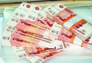 Крым получит более 60 миллиардов рублей на ФЦП - «Керчь»