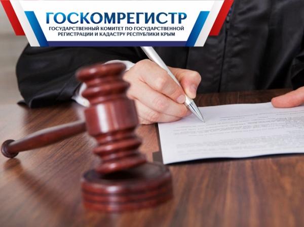 Госкомрегистр оштрафовал арбитражного управляющего на 25 тысяч рублей за неправомерные действия при банкротстве - «Госкомрегистр»