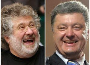 Севастополь заплатит Порошенко и Коломойскому  - «Экономика»