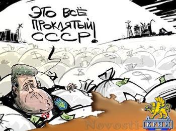 В Киеве обвинили в низких украинских пенсиях... СССР - «Экономика Крыма»