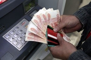 Крымчанин украл у отца все сбережения - «Керчь»