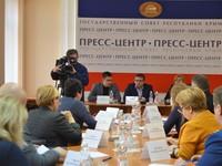 Состоялось очередное заседание Комитета Государственного Совета Республики Крым по образованию, науке, молодежной политике и спорту. - «Правам ребёнка»