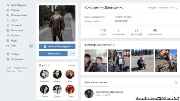 Задержанный ФСБ в Крыму украинец оказался брокером из Донецкой области — СМИ - «Новости Крыма»