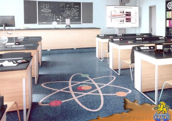 «Школа XXI века» для крымчан