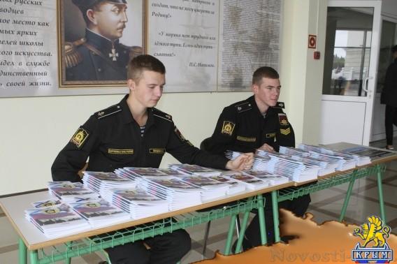 Военно-морское училище им.Нахимова приглашает на День открытых дверей - «Армия и флот»