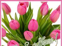 Поздравление с праздником 8 Марта Уполномоченного по правам ребенка в Республике Крым. - «Правам ребёнка»