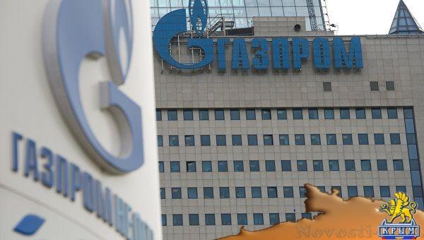 """""""Газпром"""" подаст апелляцию на решение арбитража по спору с """"Нафтогазом""""  - «Экономика»"""