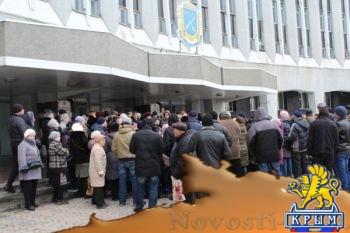 В Днепропетровске митинговали против роста тарифов - «Общество Крыма»
