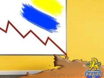 """Побив экономические """"горшки"""" с Россией и Новороссией, Украина потеряла половину своего ВВП - «Экономика Крыма»"""