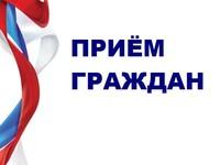 23 марта – прием граждан в Симферополе - «Правам человека»