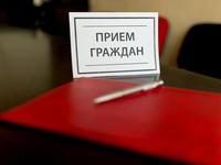 Прием граждан в Черноморском - «Правам человека»