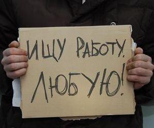 Подконтрольная Киеву Луганщина поставила новый антирекорд Украины по уровню безработицы - «Экономика Крыма»
