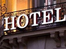 Выбор гостиницы для хорошего отдыха в путешествиях - «Курорты и туризм»