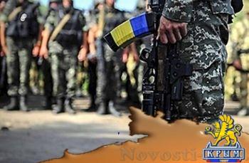 С Донбасса в тыл отправляют взбунтовавшийся украинский батальон - «Происшедствия Крыма»