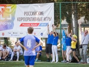 В Крыму пройдут любительские спортивные соревнования «Российские корпоративные игры»     - «Спорт Крыма»