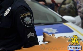 Фейковая «Патрульная полиция Крыма и Севастополя» приступила к работе… на Херсонщине - «Политика Крыма»