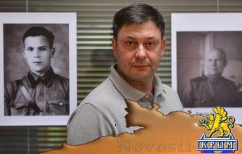 В Киеве задержали журналиста РИА Новости Украина Кирилла Вышинского - «Политика Крыма»