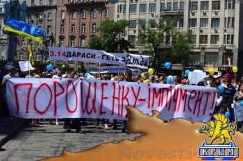 «Порошенко будут «кончать» до летних отпусков»: на Украине объяснили подготовку к импичменту президента киевского режима - «Политика Крыма»