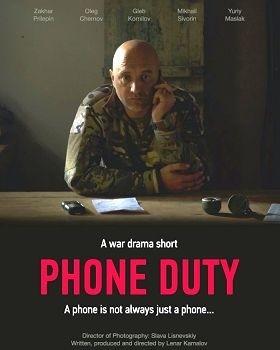 Фильм о донбасских ополченцах получил премию американского кинофестиваля. Киев в истерике - «Политика Крыма»