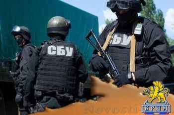 «Свобода слова» по-украински: СБУ захватила офис РИА Новости Украина - «Политика Крыма»