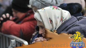 На Украине пенсионерам Донбасса «заморозили» долги по выплатам пенсии - «Экономика Крыма»