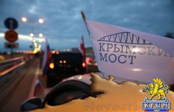 По Крымскому мосту прошла первая тысяча автомобилей - «Экономика Крыма»