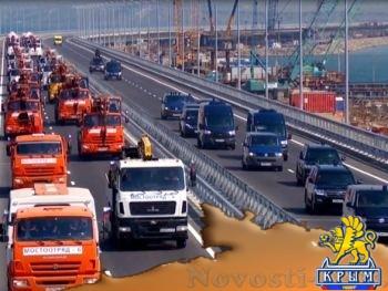 Президент России открыл движение по Крымскому мосту (ВИДЕО) - «Экономика Крыма»