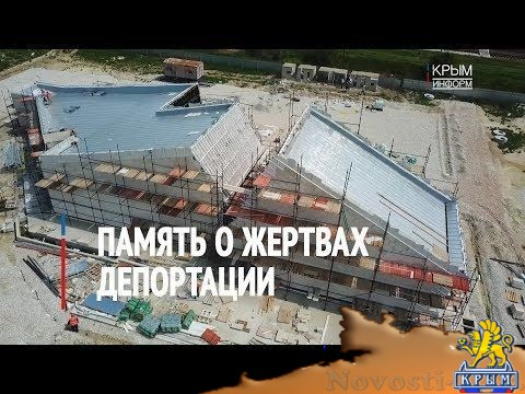 Крымчане почтили память жертв депортации на мемориале у станции Сирень  - (видео)