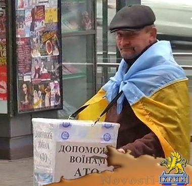 Штаб ООС обвинил украинских «активистов» в раскрытии позиций украинских войск в Донбассе - «Экономика Крыма»