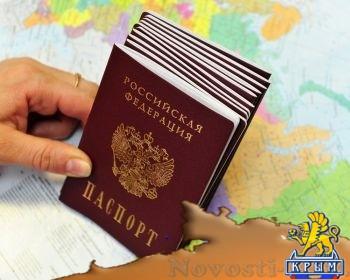 Ростовская область выступит с инициативой по упрощению получения российского гражданства – губернатор - «Политика Крыма»