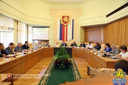 Очередное заседание сессии Государственного Совета Республики Крым состоится 27 июня  - «Политика»