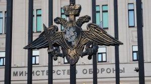 Россия опровергла перехват своего корабля в Черном море  - «Политика»