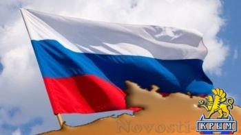 В Черновицкой области открыта охота на мужчину с российским триколором - «Политика Крыма»