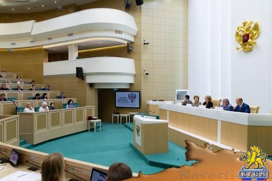 В Совете Федерации Федерального Собрания РФ завершилось трехдневное VIII пленарное заседание Палаты молодых законодателей - «Новости Государственного Совета Крыма»