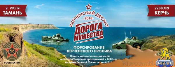 Куда сходить в Крыму на этих выходных, - ФОТО - «Симферополь»