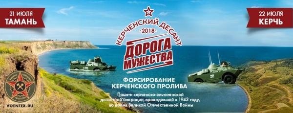 Куда сходить в Крыму на этих выходных, - ФОТО - «Новости Севастополя»