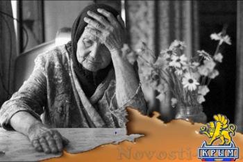 Население Херсонщины стремительно вымирает и стареет - «Общество Крыма»