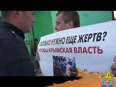 Полиция не успела на акцию протеста в Симферополе  - (видео)