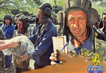 Медали убийцам: киевский режим наградил 113 тысяч своих вояк за карательную операцию на Донбассе - «Политика Крыма»