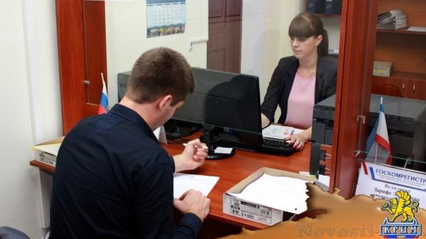 Госкомрегистру предстоит оформить порядка 10 тысяч объектов недвижимости ГУП РК «Вода Крыма»  - «Экономика»